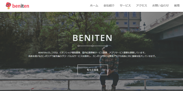 BENITEN CO., LTD