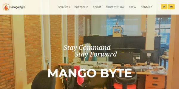 Mango Byte Technology